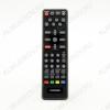 ПДУ D-COLOR (для ресивера DC802HD) DVB-T2