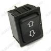 Сетевой выключатель RS-223-4C (RWB-515) (ON)-OFF-(ON) черный широкий без фиксации с нейтралью 28,8*21,8mm; 15A/250V; 6 pin; маркировка: стрелки вперед-назад