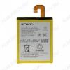 АКБ для Sony Xperia Z3/ D6603 Orig LIS1558ERPC