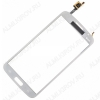 ТачСкрин для Samsung G7102/G7106 Galaxy Grand 2 (белый)