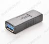 Переходник (5092) USB A гнездо/USB A гнездо USB3.0