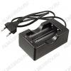 Зарядное устройство (SA-18650x2) 18650 для 2-шт Li-ion аккумуляторов 18650. питание от сети 220в