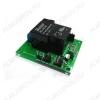 Радиоконструктор Реле силовое MP146 (питание 12В, коммутиция до 250В 30A, 3 режимами работы) (Распро Режимы работы КНОПКА, ИМПУЛЬС, ТРИГГЕР;Может использоваться с любым термостатом, таймером, GSMсигнализацией из каталога Мастер Кит; Питание 12V