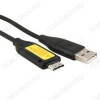 Шнур USB digital Samsung 30pin шт/USB A шт 0.5м для Samsung (SUC-C4)