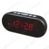 Часы электронные сетевые VST712-1