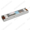 Модуль AC/DC ARS-200L-12 (023628)   12V 16.7A 200W 240*47*30мм; защитный кожух; клеммы