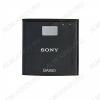 АКБ для Sony Xperia ZR/ZR LTE/ C5503/ C5503 Orig BA950