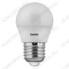 Лампа светодиодная 220В/  7,0Вт/ E27/ 4500К (дневной белый) (L248)/ 560Lm  (LED7-G45/845/E27);