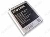 АКБ Samsung Galaxy Premier i9260/G386F/ i9268 Orig EB-L1L7LLU
