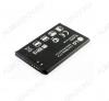 АКБ LG P350 Optimus ME/ C550 BL-42FN