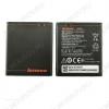 АКБ для Lenovo A2010/ A1000/ A2580/ A2860 BL253, телефон