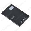 АКБ для Sony Xperia U ST25i  Orig BA600
