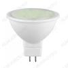 Лампа светодиодная 220В/  7Вт/ GU5.3/ 4500К (дневной белый) (L274)/ 495Lm (LED7-JCDR/845/GU5.3);
