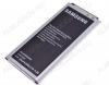 АКБ для Samsung Galaxy S5 mini/ G800F/ G800H Orig EB-BG800BBE