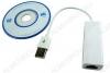Переходник (5038) USB A штекер/8P8C RJ45 гнездо (6-900) USB 2.0 TO ETHERNET Adapter