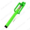Монопод для селфи зеленый  (003)