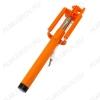 Монопод (мини) для селфи оранжевый  (002)