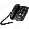 Телефон RT-520 black