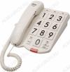 Телефон RT-520 ivory