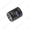 Конденсатор электролитический   10000мкФ 50В 3540 +105°C