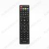 ПДУ для DELTA SYSTEMS (для ресивера DS-530HD/550HD/900HD/910HD) DVB-T2