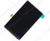 Дисплей Fly IQ4418/ZTE V815W (Kis2 Max)/ Билайн Smart 3/ Philips S308 (A40327N00BI-A)