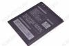 АКБ для Lenovo A880/ A889/ A916/ A300T/ A388T/ S856 BL219