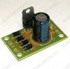 Радиоконструктор RP104 Стабилизатор напряжения 15 В, 1,5 А