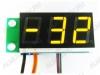 Радиоконструктор STH0014UY встраиваемый цифровой термометр с выносным датчиком, ультра-яркий желтый Диапазон измеряемых температур -55°C..+125°C ,датчик DS18B20  с кабелем 5м, Напряжение питания (фильтрованное) +7В..+20В (с радиатором до +35В).