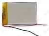Аккумулятор 3.7V 25105162-PCB-LD 5000mAh Li-Pol; 105*162*2,5мм                                                                                                              (цена за 1 аккумуля