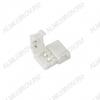 Разъем для LED ленты 8mm  FIX-MONO8 (2-х сторонний разъем) (023943) для 8мм одноцветных лент, защелки, без провода