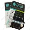 Жидкая защитная пленка Broad Hi-Tech Nano G