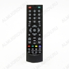 ПДУ ELECT (для ресивера EDR-7819) DVB-T2