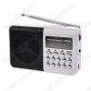 Радиоприемник L-988 (реализ) FM 70,0-108.0МГц; разъем USB, microSD Питание от аккум.(в комплекте) или через СЗУ.(комплект без шнура USB)