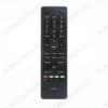 ПДУ для HAIER HTR-A18E LCDTV
