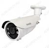 Видеокамера AHD FE-IBV720AHD/45M белая