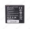 АКБ для Huawei G300/G330/G302D Orig HB5N1