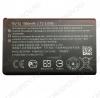 АКБ для Nokia Lumia 435/ 532 Orig BV-5J