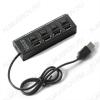 Разветвитель USB на 4 USB-гнезда Hi-Speed с выключателями черный