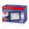 Прожектор светодиодный 10W LFL-1001 CO2