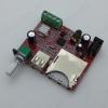 Радиоконструктор Усилитель 2х10Вт с медиаплеером USB/microSD/MP3/FM/AUX Компактный плеер с декодером MP3, пультом ДУ и стерео-УНЧ класса D. Последнее обеспечивает низкое энергопотребление и высокий КПД.