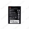 АКБ для Huawei U8951/Ascend G510/G520/G525/Y210/C8813/C8813Q/ C8813D/T8951 HB4W1