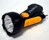 Фонарь аккумуляторный LED3816 светодиодный 9LED; питание аккум. 4V 0.7Ah (в комплекте); встроенное зарядное устройство с вилкой 220V