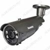 Видеокамера AHD FE-IBV1080AHD/45M серая