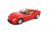 Машина Ferrari 599 GTB Fiorano на р/уАртикул: 8207  масштаб-1:10