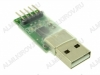 Радиоконструктор Переходник USB-UART SUUC0041 позволяет подключить к USB порту компьютера устройства с интерфейсом UART. В операционной системе создается виртуальный COM-порт.