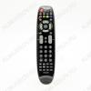 ПДУ для DNS C39DC2000/C28DC2000 LCDTV