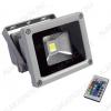 Прожектор светодиодный 10W RGB FL-COB-10-RGB