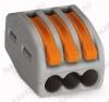 Клемма WAGO 222-413 зажимная 3x2.5мм (0.08-4.0мм) 380V; 32A