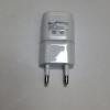 Сетевое зарядное устройство с выходом USB
